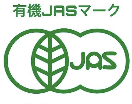 日本にもある!!「有機JASマーク」   あなたの花が咲きますように